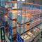 High Quality Best Price Selective Heavy Duty Warehouse Pallet Rack System