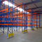 Heavy duty racking system stackable metal storage rack from China suppliers